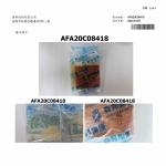 拿坡里肉醬義大利麵 瘦肉精檢驗報告20210107_page-0003