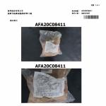 紐奧良豬排 瘦肉精檢驗報告20210107-3