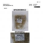 培根酸菜 瘦肉精檢驗報告 202101071024_3