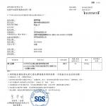 蘋果果醬 生菌數 20210107-1