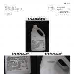 蘋果果醬 生菌數 20210107-2
