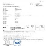 香柔吐司 生菌數 20210107-1