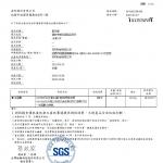 皇后堡 生菌數 20210107-1