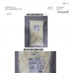 綜合起司絲 生菌數20210107-2