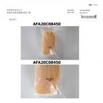 皇后堡 生菌數 20210107-2