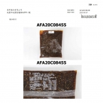 芝麻味噌醬 生菌數20210107-2