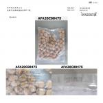 起司雞肉球 生菌數 20210107-2