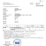 芝麻味噌醬 生菌數20210107-1