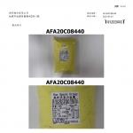 芥末沙拉(蜂蜜芥末醬) 生菌數 20210107-2