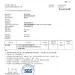 BBQ醬 生菌數 20210107-1