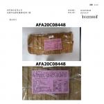 香柔吐司 生菌數 20210107-2