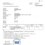 芥末沙拉(蜂蜜芥末醬) 生菌數 20210107-1