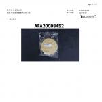 米堡 生菌數 2021010-2