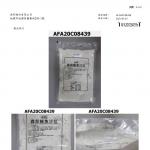 鮪魚沙拉 生菌數 20210107-2