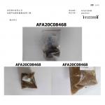 黑胡椒醬 生菌數 20210107-2
