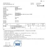 黑胡椒醬 生菌數 20210107-1