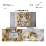 三角薯餅  生菌數20210107-2