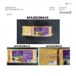 切達起司片生菌數20210107-2